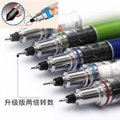 2倍转数日本UNI三菱0.5自动铅笔M5 559自动旋转KuruToga活动笔0.3
