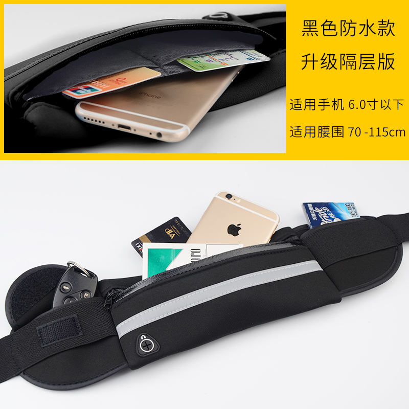 Ultra thin invisible travel waist bag is close to body, anti-theft Mini Wallet, men and women travel, mobile phone, outdoor sports, running and fitness