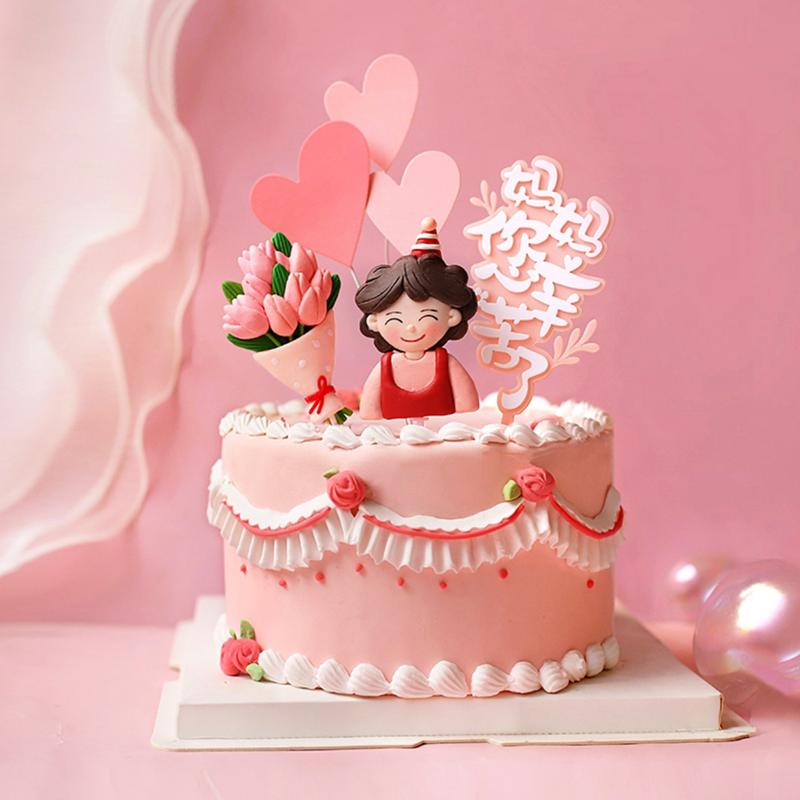 母亲节蛋糕装饰妈妈辛苦了花束插件网红软陶人偶摆件节日装扮配件