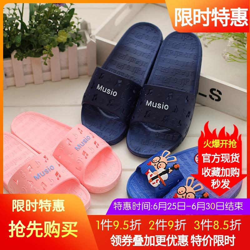 拖鞋女童夏室内儿童防滑家用一家三口男童托鞋浴室亲子凉拖惠夫人