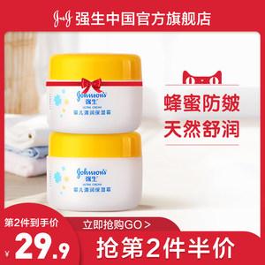 强生婴儿清润保湿霜60g儿童宝宝润肤温和天然补水面乳霜