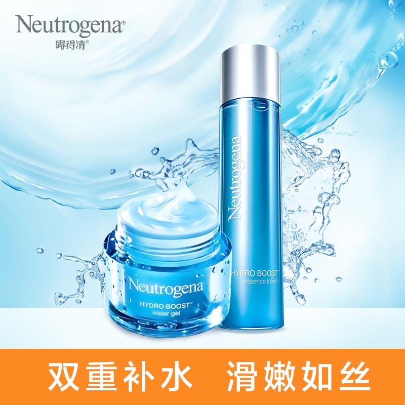 Neutrogena露得清精华水好不好,精华水,排行榜