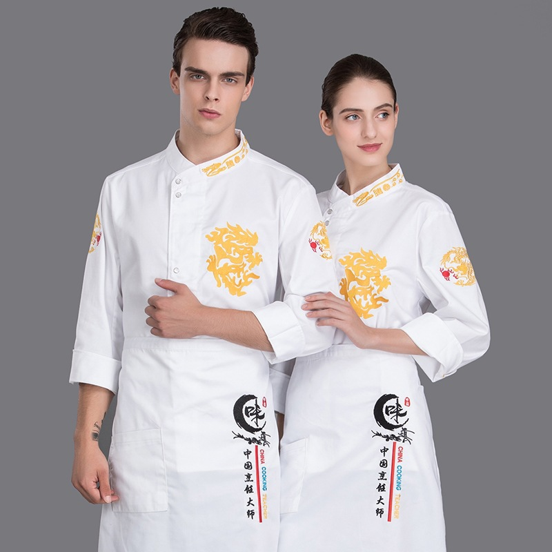 French western restaurant chefs clothes long sleeve barbecue masters work clothes hot pot shop ordering masters uniform cake clothes decoration