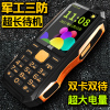 A Star(Cellular phone)S1 three anti-military mobile telecommunications edition old machine candy bar phone long standby elderly