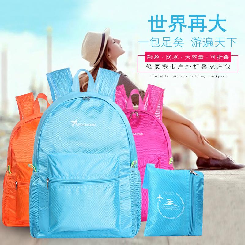 Корейский путешествие пакета рюкзак многофункциональный портативный сложить рюкзак мужской и женщины студент портфель на открытом воздухе кожа пакет