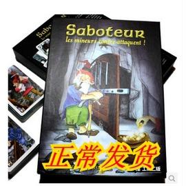 矮人矿工第二版 saboteur2 矮人矿坑1+2全集 支持组团模式图片