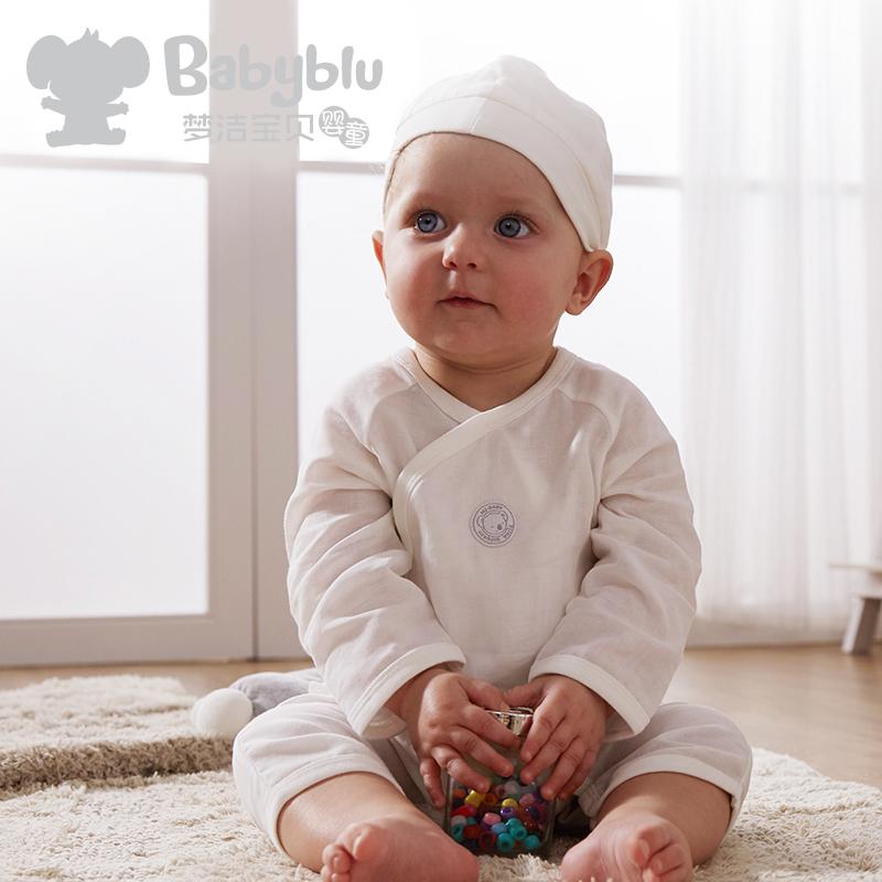 梦洁宝贝babyblu新生儿礼盒满月礼盒周岁百日婴儿用品春夏季0-3岁