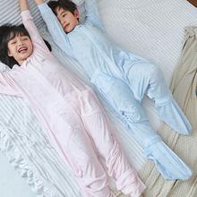 睡袋儿童薄款 婴儿春秋中大童宝宝小孩透气6 空调房夏天春夏季 10岁