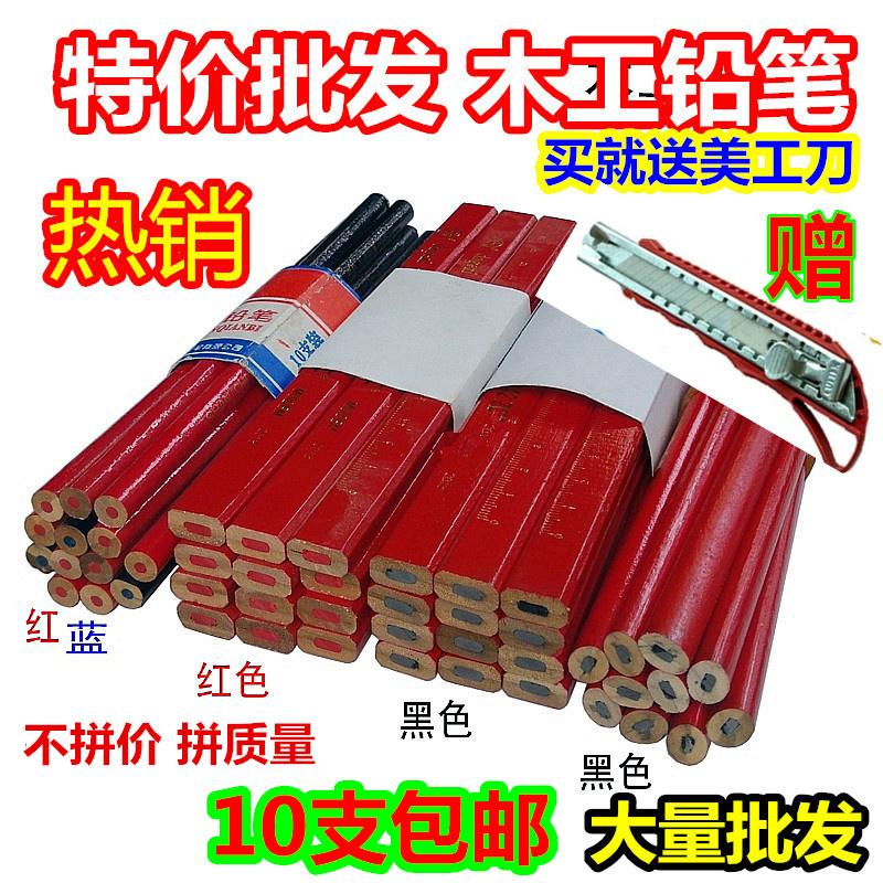 Бесплатная доставка плотник карандаш красный и синий пополнение ширина плоский ядро карандаш восьмиугольный грубый ядро красный ядро эллипс круглый карандаш