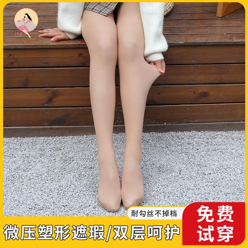 日本小町娘 光腿神器女秋冬裸感 超自然春秋薄款加厚肉色打底裤女