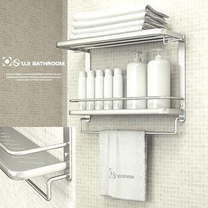 欧吉 太空铝双层活动毛巾架卫生间浴巾架浴室置物架毛巾杆壁挂