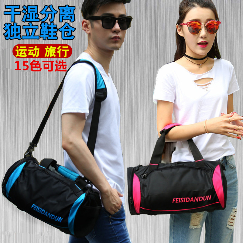 Sports fitness bag womens dry and wet separation straddle one shoulder travel bag mens hand-held large capacity luggage bag training Backpack