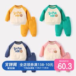 宝宝卫衣儿童套装加绒女婴幼儿冬装加厚男童两件套小婴儿衣服秋冬