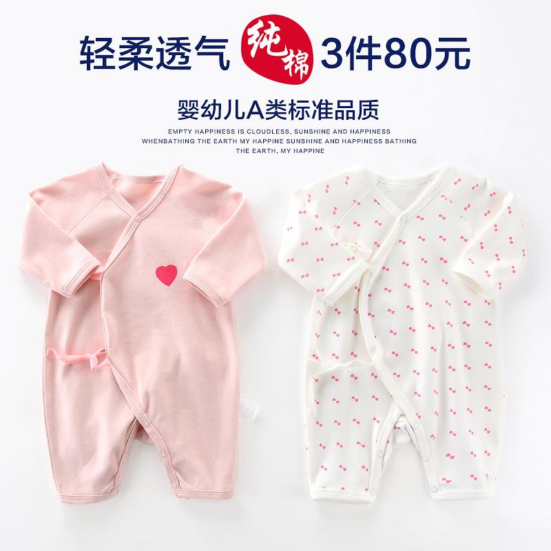 新生���阂路��L袖�����B�w衣春秋�棉女0-3��月��汗�衣男薄款