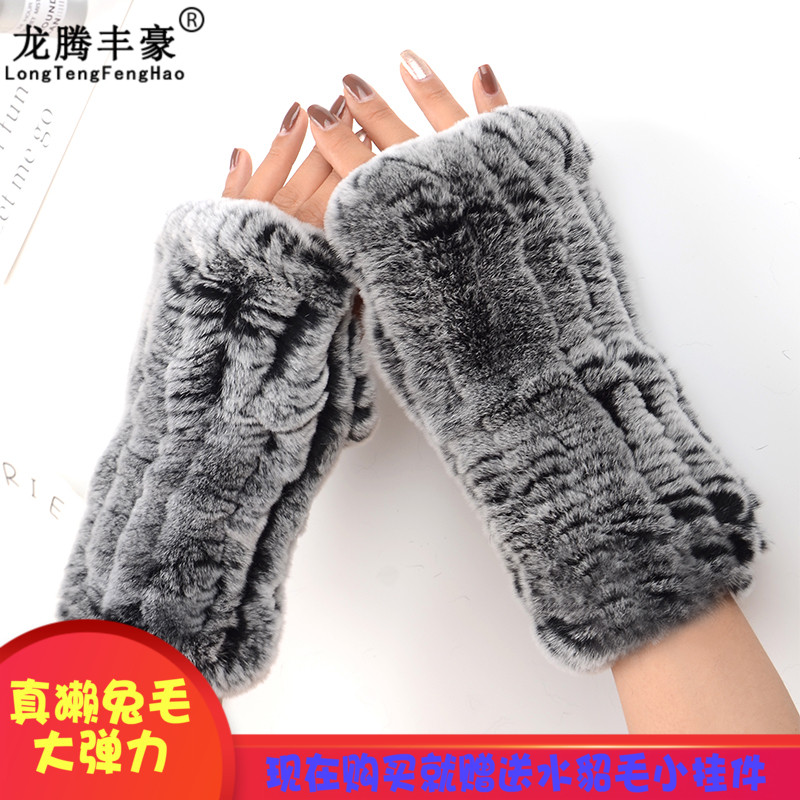 Rex rabbit hair knitted Half Finger Gloves wrist guard girl winter sweet lovely Korean version warm open finger half skin gloves versatile