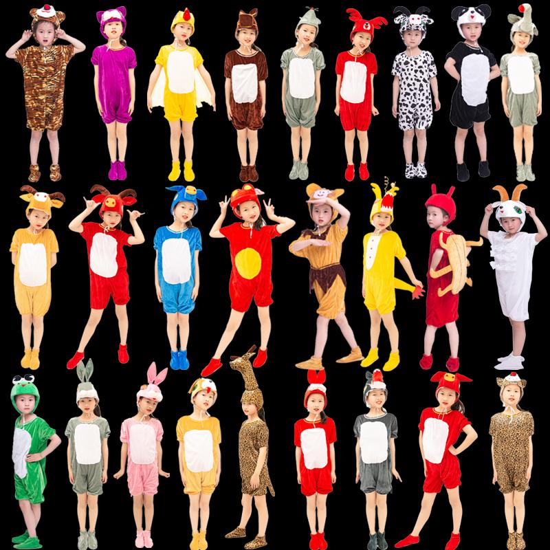 六一儿童动物演出服幼儿园老虎小鸡猴子狗猫羊老鼠兔子表演衣服装