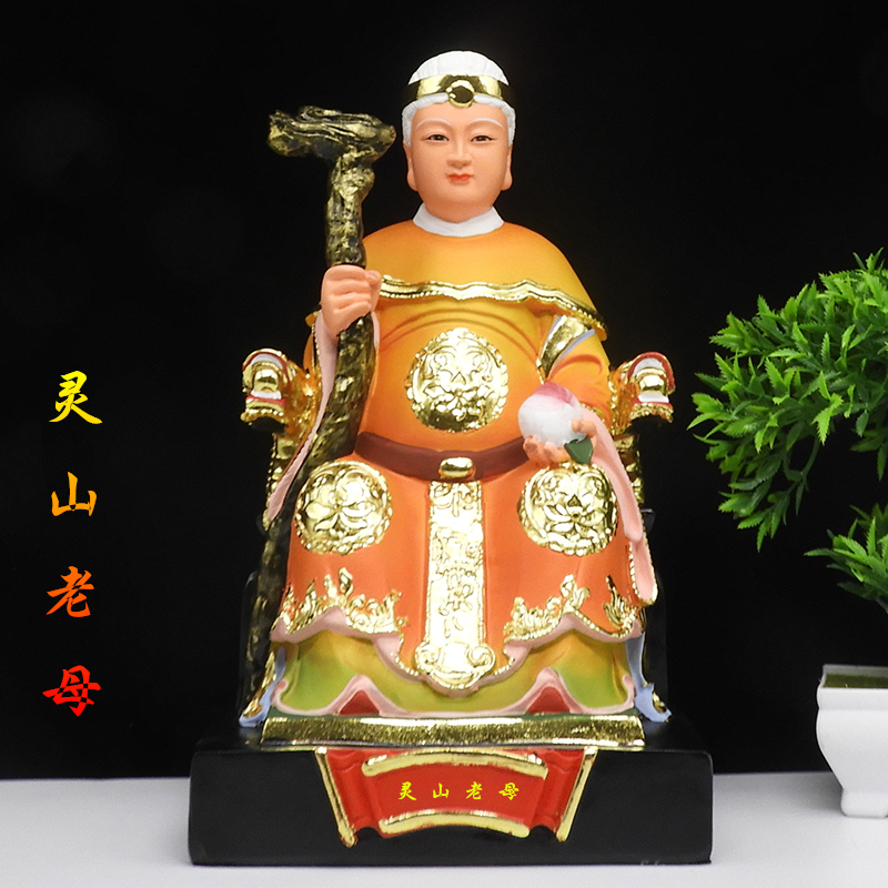 灵山老母神像16灵山圣母菩萨树脂彩绘佛像青霄元君黎山老母寸神像