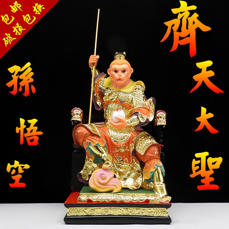 Статуи идолов Артикул 614587730591