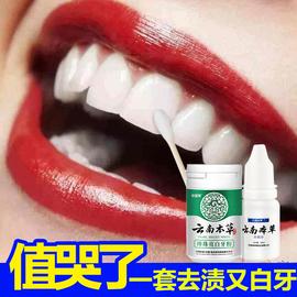 洗牙粉牙齿变美白神器速效去黄牙烟渍牙菌斑结石小苏打洁牙净液膏