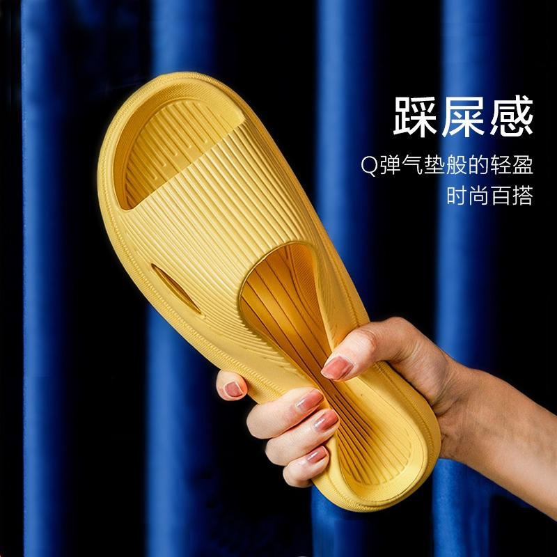 夏季厚底家居凉拖鞋防臭不臭脚外穿防滑家用浴室洗澡室内男女托鞋