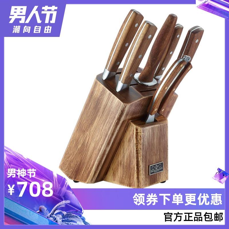Наборы кухонных ножей Артикул 574574037628
