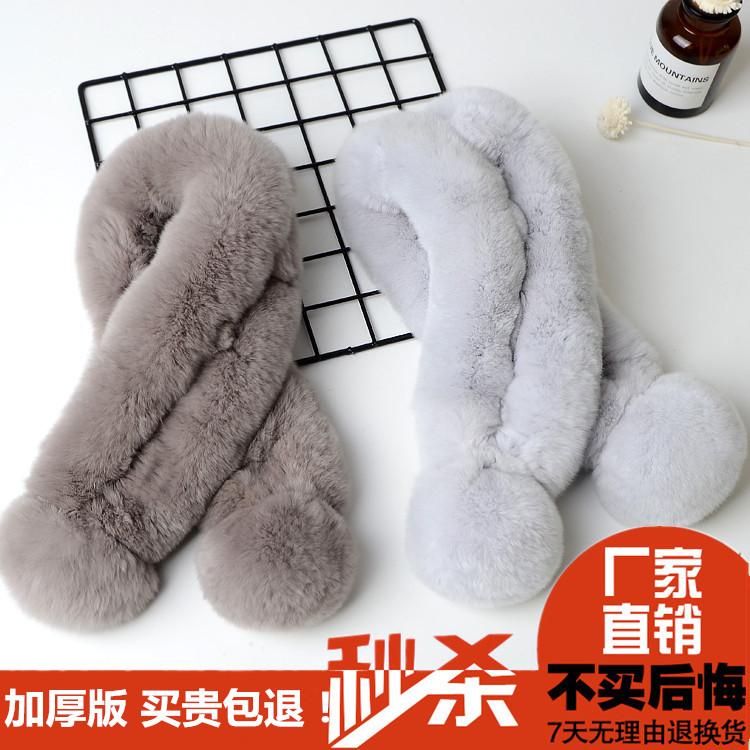 韩国冬季新款獭兔毛围巾女加厚保暖100%真毛毛皮草围脖套可爱百搭