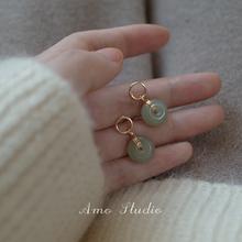 AMO新疆天然和田玉平安扣吊坠双环耳环女手工原创圆形玉石耳坠
