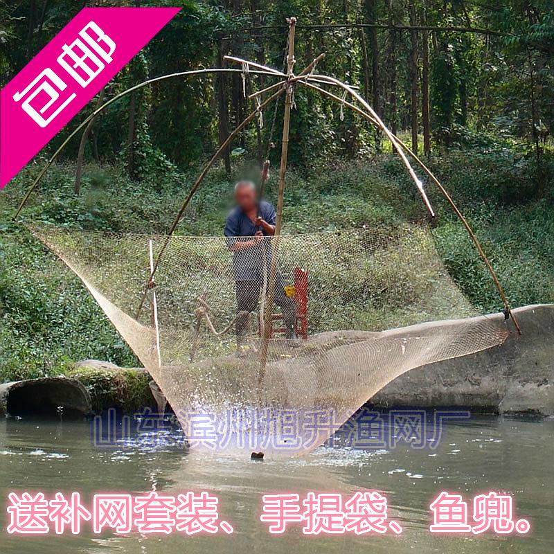 包邮抬网搬网手工搬筝提撒网捕鱼网限时2件3折