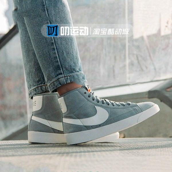 Nike Blazer Mid 耐克女子复古麂皮休闲板鞋 AV9376-600-300包邮