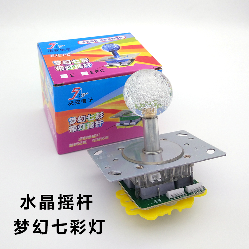 Colorful crystal ball rocker doll fighting game machine accessories Universal direct stick rocker operating lever