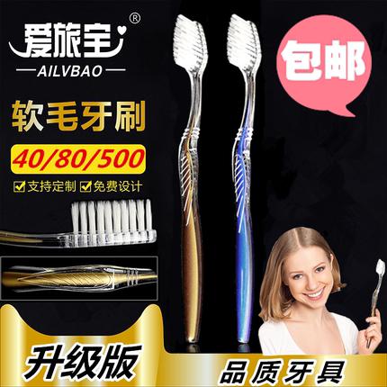 一次性牙刷家用待客星级宾馆酒店用品成人软毛二合一牙具牙膏批发