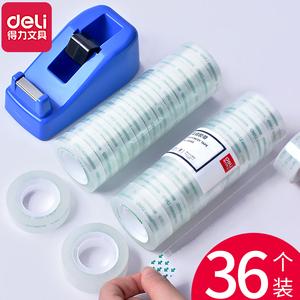 得力透明胶带小卷胶条交代宽切割器