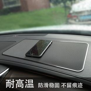 汽车防滑垫车用大号手机车载摆件硅胶耐高温中控仪表台车内置物垫