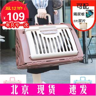 猫箱猫包宠物外出箱航空箱背包猫窝猫笼狗外出箱可折叠隔尿板尿片