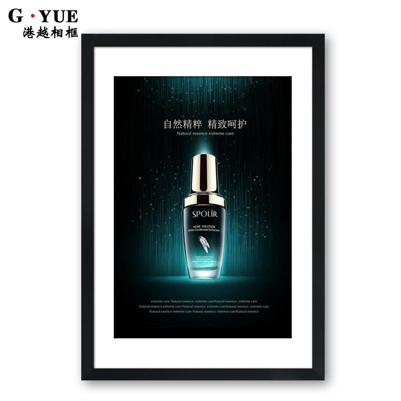 拉丝铝合金大相框写真海报框电梯广告框宣传酒店装裱画框挂墙