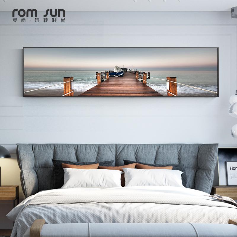 北欧轻奢海滩风景办公室客厅装饰画