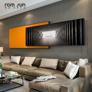 现代简约客厅装饰画轻奢抽象沙发背景挂画北欧风黑白卧室床头壁画