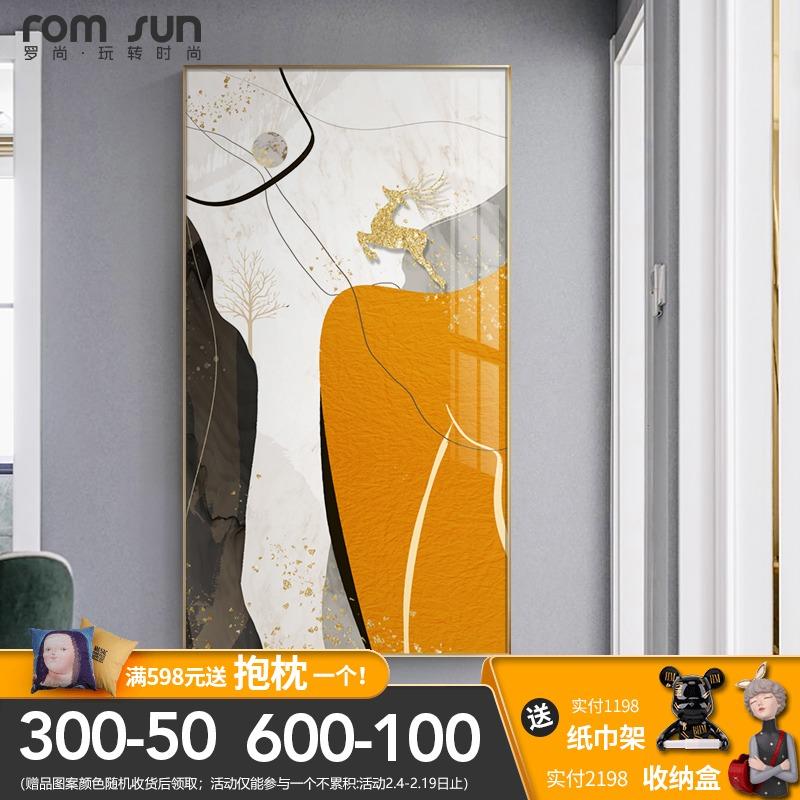 轻奢玄关麋鹿大气过道走廊客厅挂画