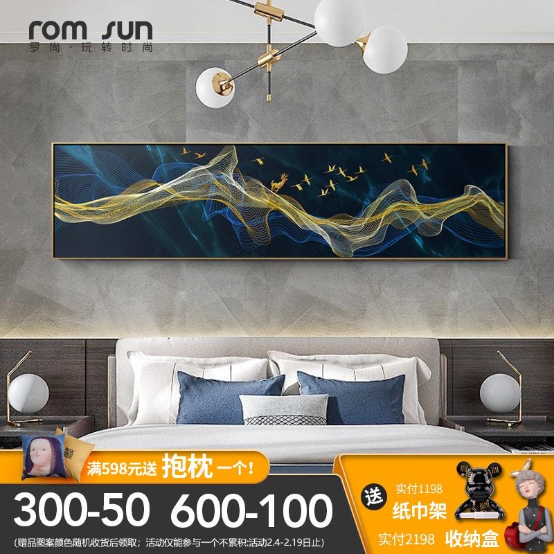 现代轻奢卧室床头抽象招财麋鹿壁画