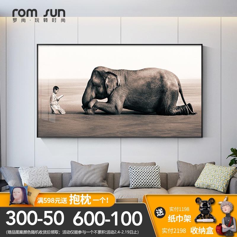 大象现代卧室办公室禅意北欧艺术画