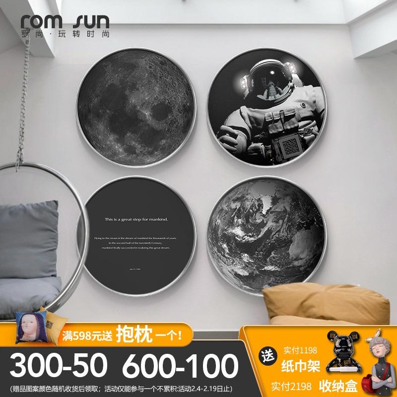 黑白工业风北欧轻奢月球客厅装饰画