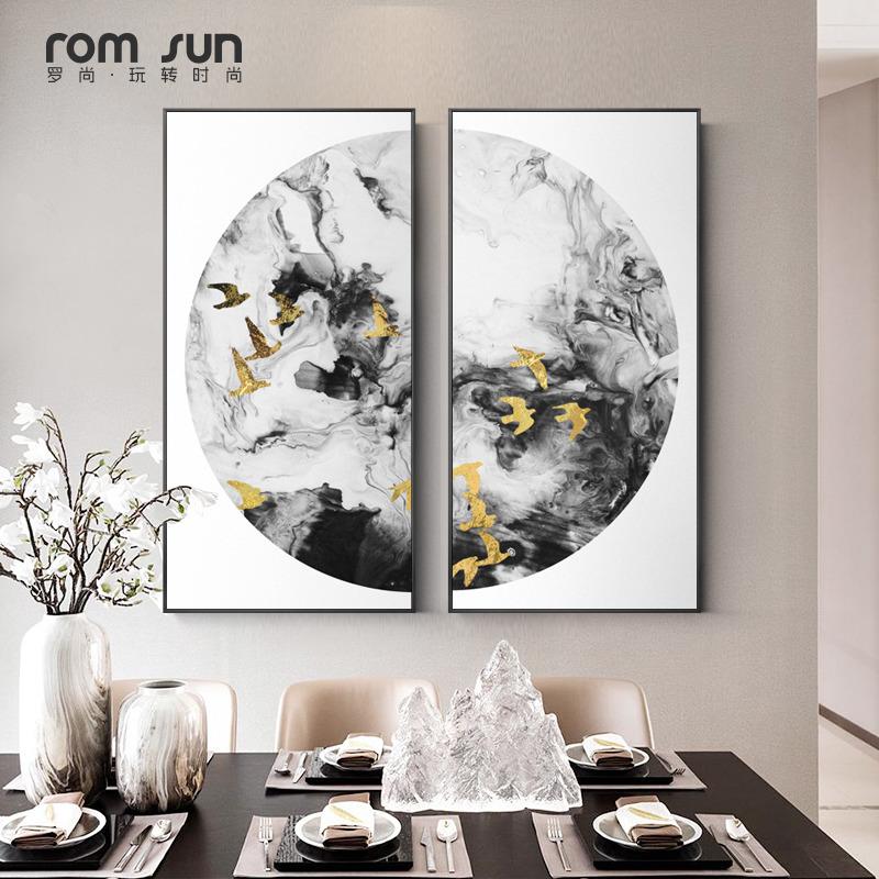 餐厅餐桌现代抽象沙发背景墙画