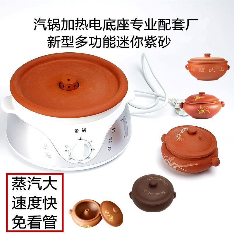 Керамические кастрюли Артикул 550859344913