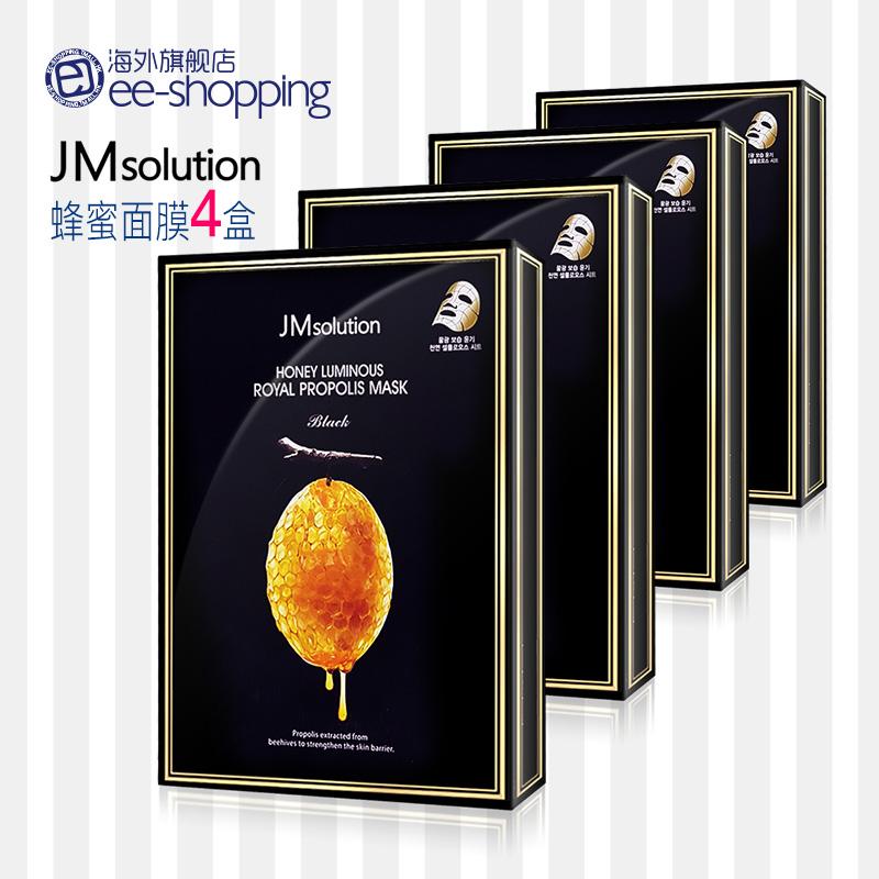 【4盒共40片】韩国jm solution面膜(非品牌)