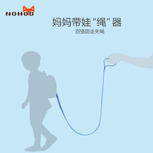 Nuo fox children's loss prevention take baby out with traction rope Baby Toddler Safety Bracelet