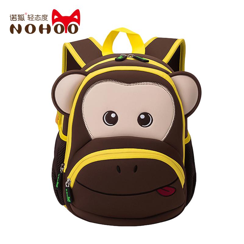 诺狐潜水料男童女童书包小学1-3岁年级幼儿园背包儿童可爱双肩包