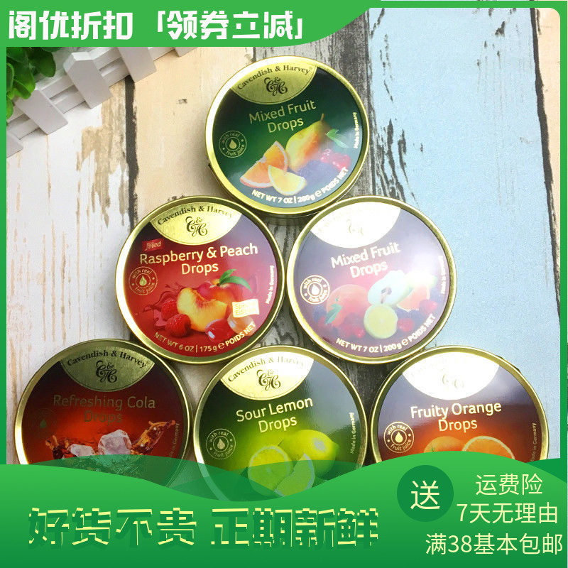 Jiayun candy Mint orange flavor mixed fruit sour lemon fruit candy hard candy childrens snack candy imported from Germany