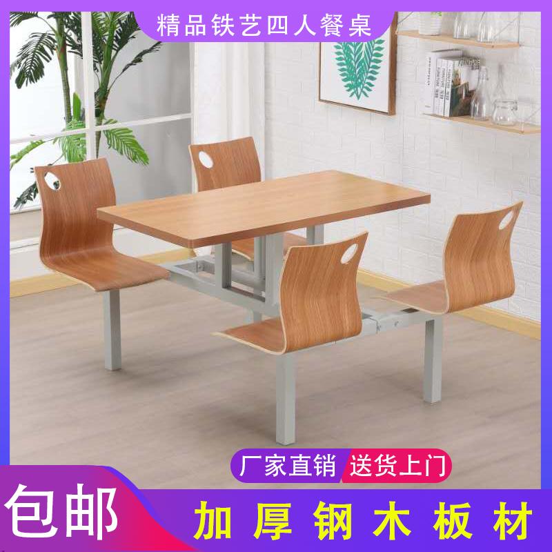 会社の社員食堂のテーブルと椅子と学校のレストランのレストランのレストランのレストランの連続テーブルラーメン店のファーストフードのテーブルと椅子の組み合わせ。
