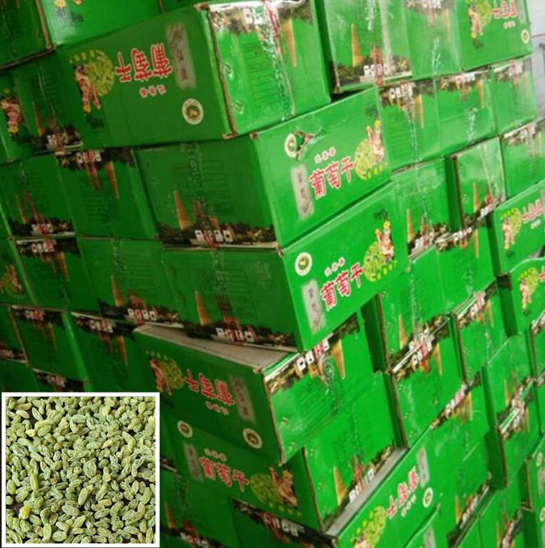 新疆特产吐鲁番葡萄干加工专用葡萄干整箱散装20斤一件包邮批 .发