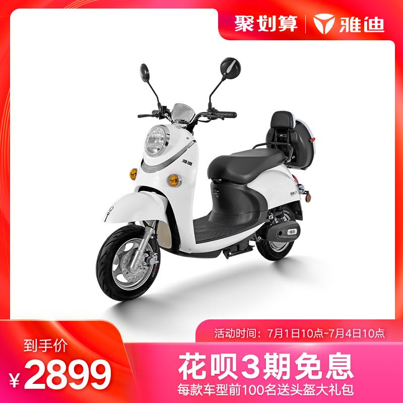 Электровелосипеды / Скутеры Артикул 596397816975